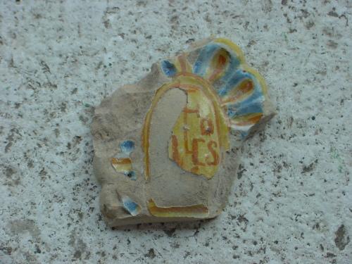 acquasantiera/ frammento / sec. XVII d. C.